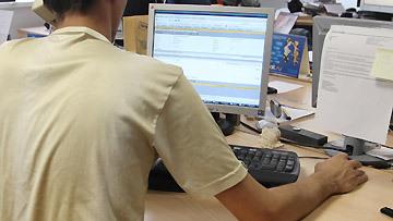 Опытный компьютерщик